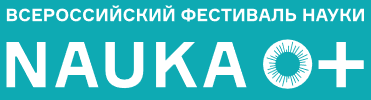 All-Russian Science Festival